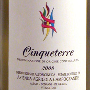 Campogrande1V2